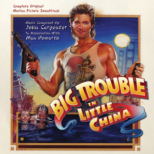Big Trouble in Little China - Limited Edition