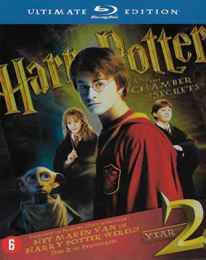 Harry Potter and the Chamber of Secrets - Ultimate Edition