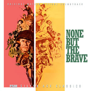 None But the Brave - Limited Edition