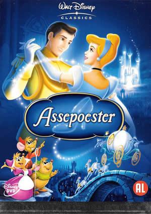 Cinderella - Special Edition