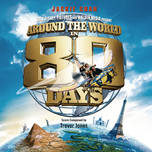 Around the World in 80 Days (2004)