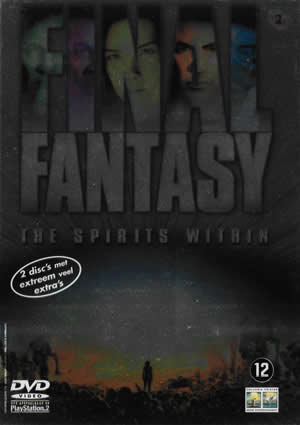Final Fantasy: The Spirits Within - Special Edition