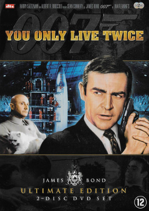 You Only Live Twice - Ultimate Edition