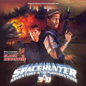 Spacehunter: Adventures in the Forbidden Zone in 3-D - Limited Edition