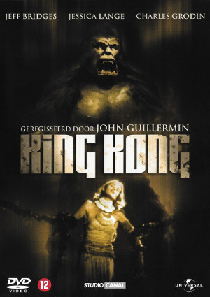 King Kong (1976) - Special Edition